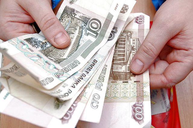 Новосибирскстат опубликовал данные о зарплате в 2020 году
