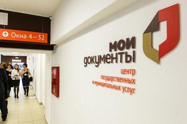 Сегодня в Югре насчитывается 1,651 млн пользователей портала госуслуг – это 99% населения