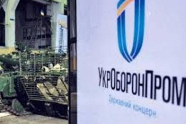 Рада приняла за основу законопроект о реформе Укроборонпрома