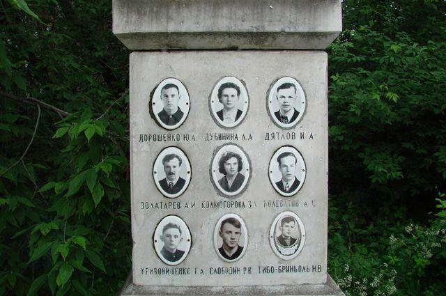Фото членов туристической группы Дятлова на памятнике.