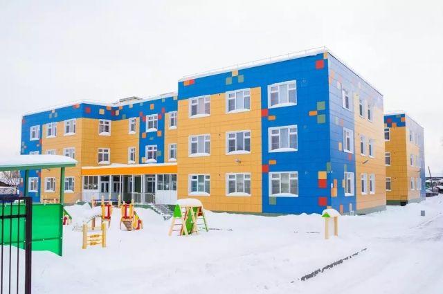 В 2020 году в Новосибирской области сданы в эксплуатацию 16 детских садов