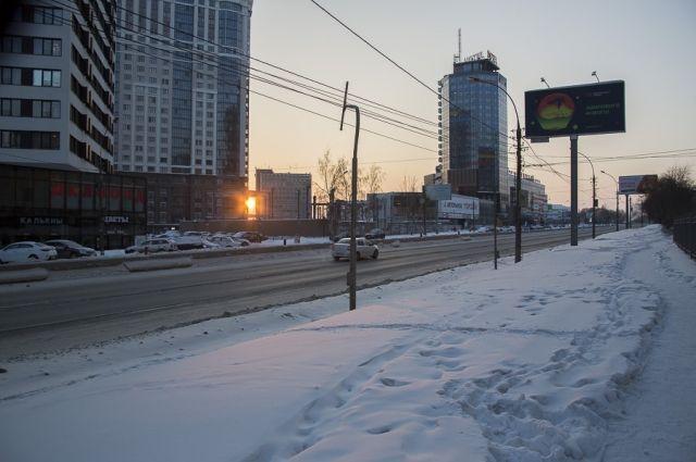В воскресенье 31 января в центре Новосибирска введут ограничения движения.