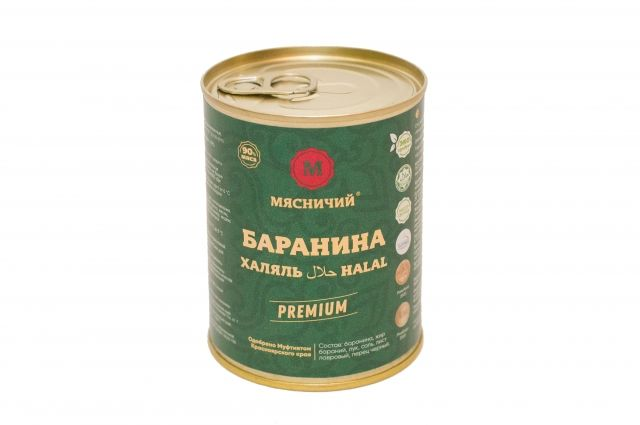 «Мясничий» первым в Красноярске взялся за выпуск готовой к употреблению халяльной продукции.