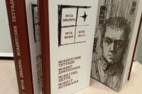 Конкурс чтецов посвящен 115-летию со дня рождения поэта-героя Мусы Джалиля.