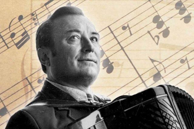 В Оренбурге отпразднуют 100-летие автора «Оренбургского пухового платка» композитора Григория Пономаренко.