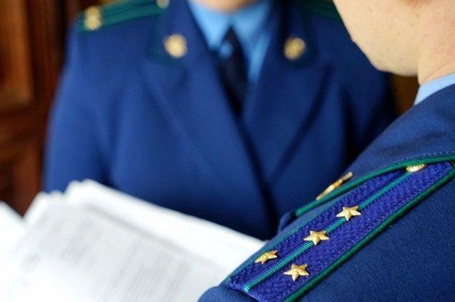 Прокуратура проводит проверку в связи с аварией на водоводе в Новотроицке.