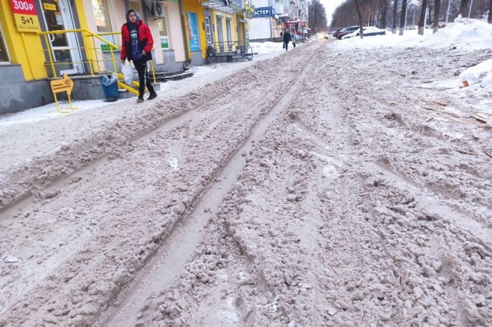 Проспект Октября в районе бульвара Славы.