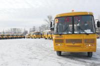 Такие яркие автобусы со светоотражающими элементами детям будут видны издалека.