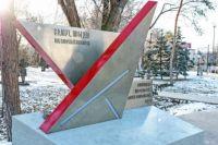 Оренбуржцев приглашают на бесплатные экскурсии по парку-музею «Салют, Победа!»
