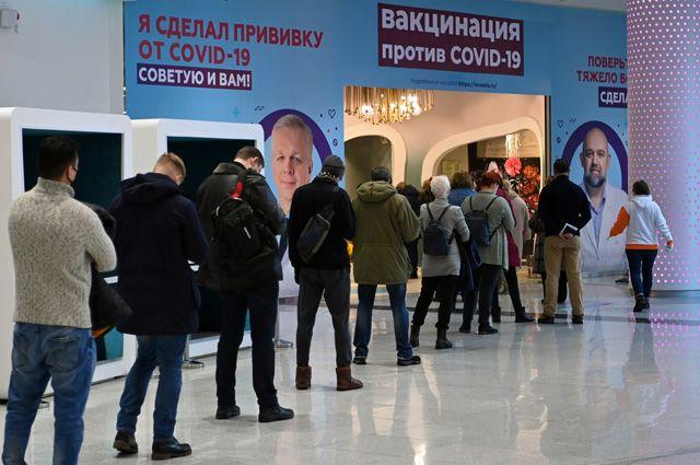 Очередь в пункт вакцинации от COVID-19 в торговом центре вМоскве.