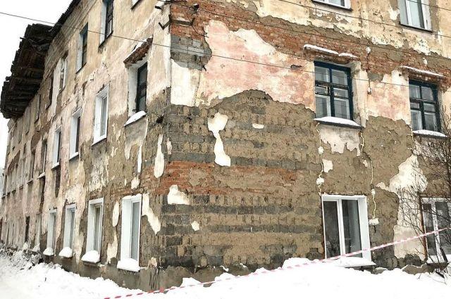 В настоящее время большинство жителей дома по улице Пушкина, 11, выехали.