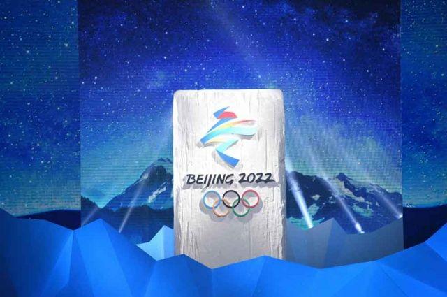 Зимняя Олимпиада 2022 пройдет в Пекине.