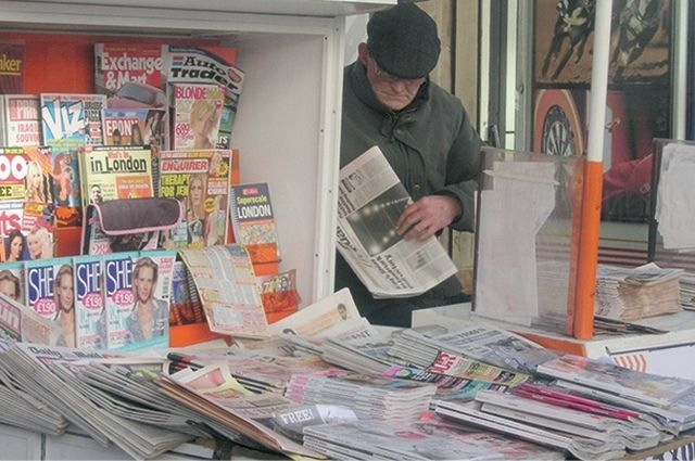 У компании газетных киосков накопилась большая задолженность.