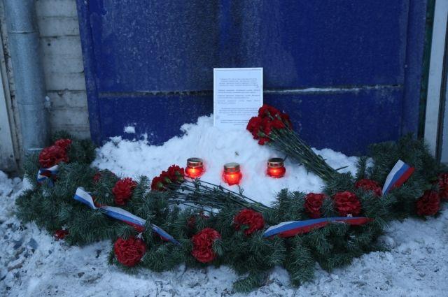 5 февраля объявлен днем траура по погибшим.