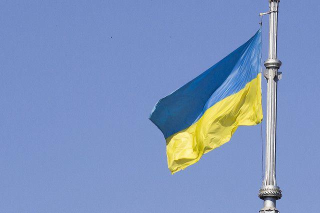 Украина выразила солидарность с высланными из России дипломатами