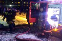 Пожар в доме на Чудненко