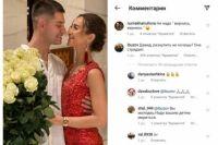 В комментариях Дава пока не ответил несостоявшемуся тестю. Зато фанаты обрадовались: вдруг слова Игоря Бузова заставят блогера сделать первый шаг навстречу бывшей невесте!