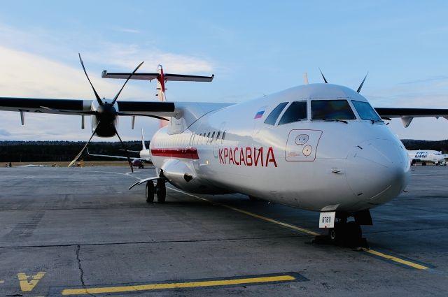 АТР-72 заменят в расписании затратные, меньшие по вместительности и менее комфортные Ан-24 и Ан-26.
