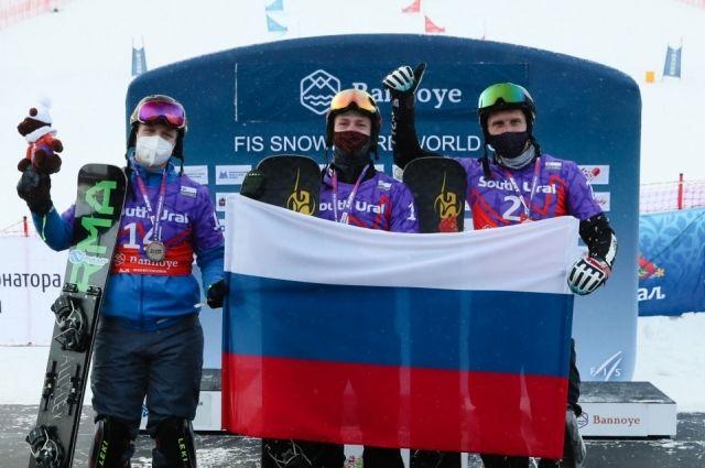 В параллельном слаломе весь пьедестал почета заняли российские сноубордисты.