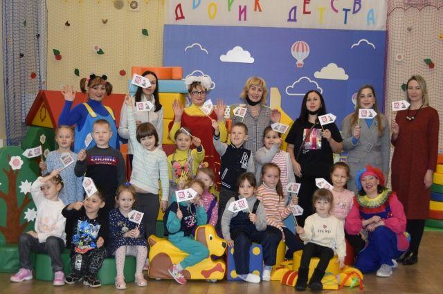 В прошлом году проект «Дворик детства» стал одним из победителей XVI конкурса социальных и культурных проектов компании «ЛУКОЙЛ».