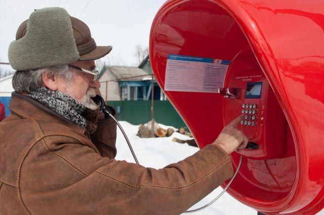 2020 год стал рекордным для Сибири по времени разговоров с таксофонов универсальной услуги связи.