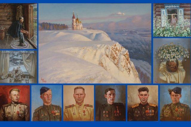 Выставка посвящена героям России.