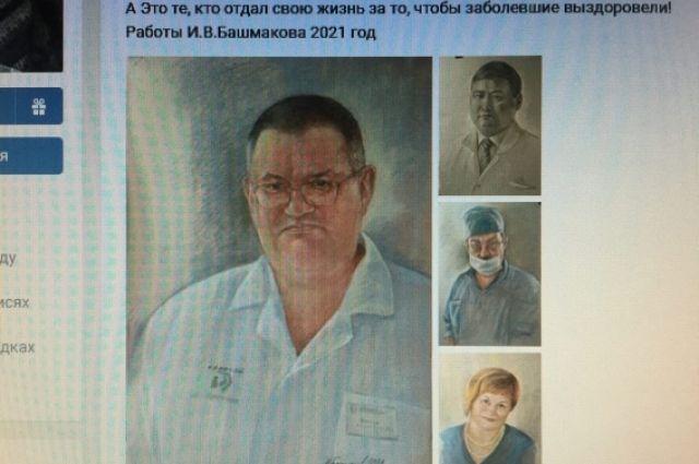 Коллеги погибших медиков благодарят художника.
