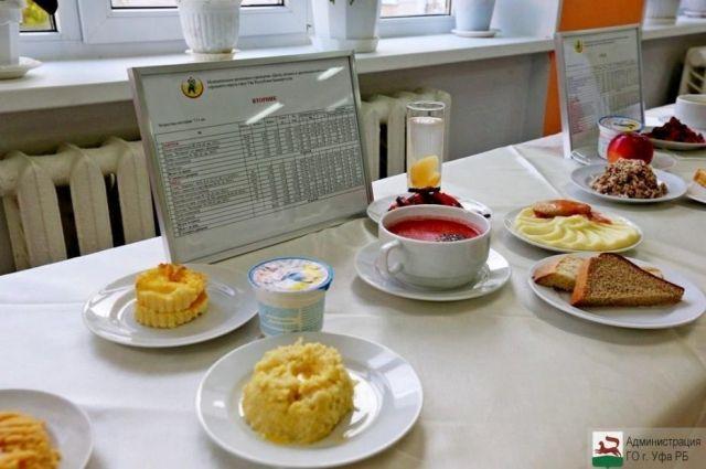 Главе Башкирии предложили вариант по улучшению питания в школах