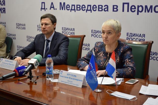 Александр Бойченко и Анастасия Крутень пообщались с жителями пяти территорий Прикамья