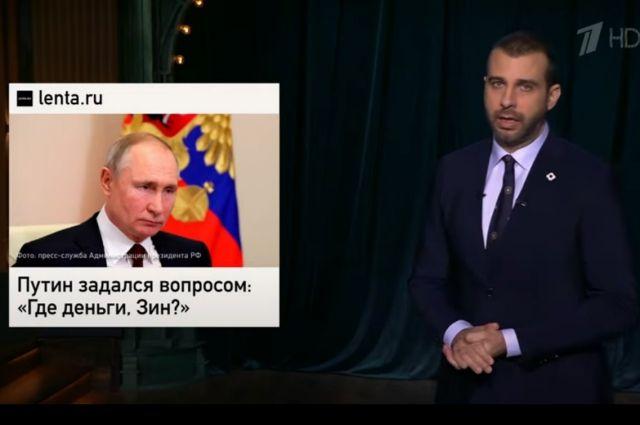 Иван Ургант пошутил над ситуацией на совещании с президентом