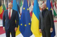 Шмыгаль в Брюсселе встретился с президентом Евросовета Шарлем Мишелем.