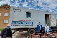 Мобильные комплексы призваны обеспечить доступность медицинской помощи