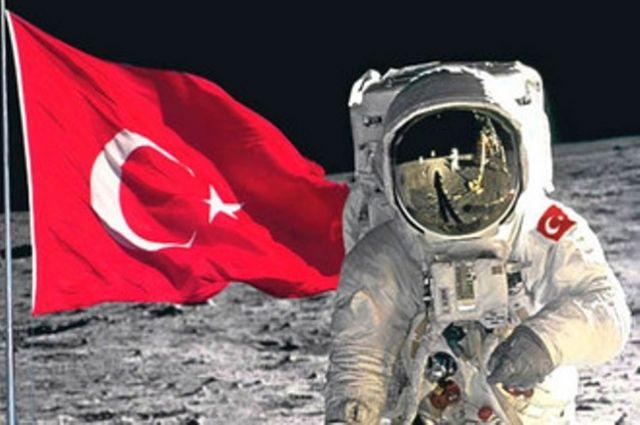 Турция намерена отправить к Луне космический аппарат.
