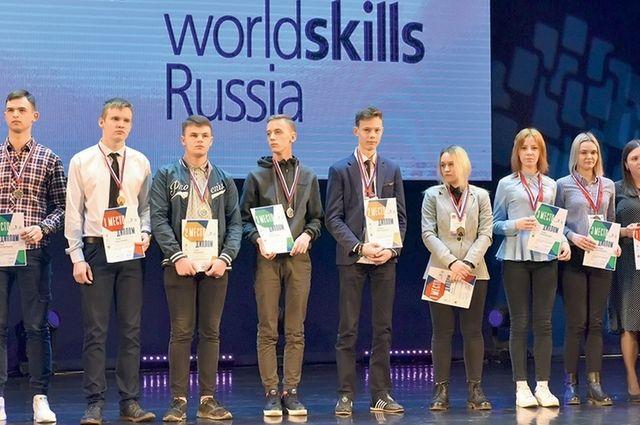 Движение «Молодые профессионалы» существует в 80 странах мира.