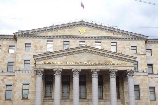 Жители Новотроицка направили обращение в Генпрокуратуру РФ с просьбой разобраться с «аффилированными» УК города.