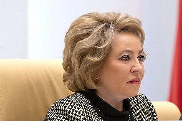 Матвиенко заявила о снижении связанных с коронавирусом рисков к лету