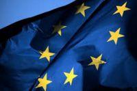 В Еврокомиссии назвали условия предоставления Украине транша в 600 млн евро