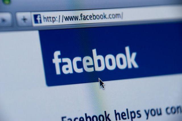 Facebook сократит число постов о политике в новостной ленте