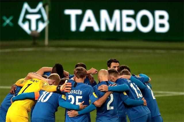 Игроки ФК«Тамбов».