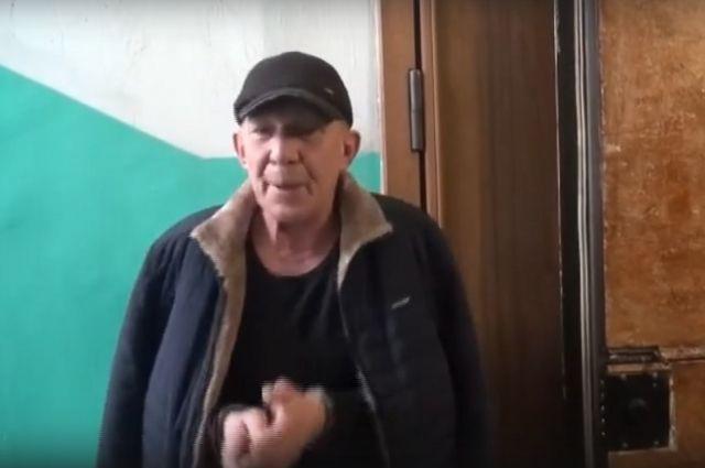 скрин с видео ГУ МВД