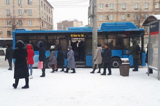 Транспортная реформа стартовала в Новокузнецке 18 ноября 2020 года.
