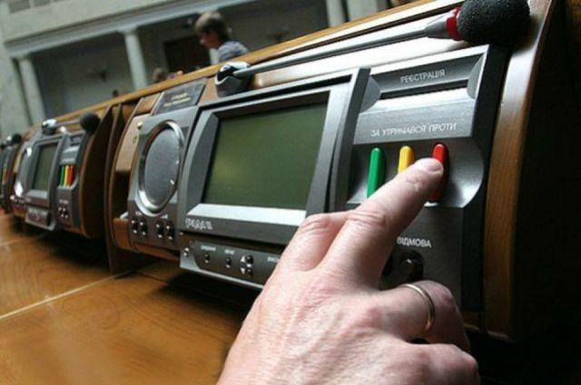 Народному депутату объявили подозрение за «кнопкодавство», - Венедиктова