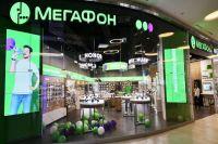 МегаФон, Mail.ru Group, USM, Ant Group и РФПИ подписали соответствующие документы.