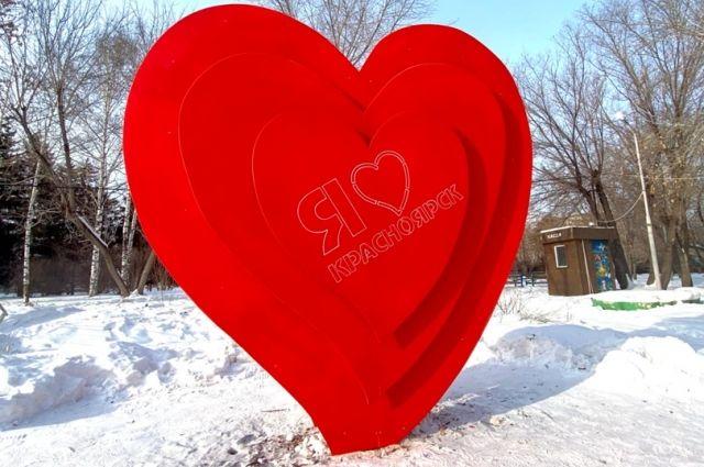 Арт-объект называется «Сердце Красноярска».