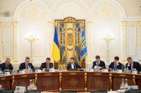 Решения СНБО соответствуют интересам Украины - Офис президента