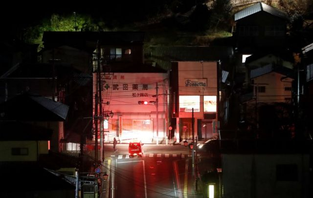 30 человек пострадали в результате сильного землетрясения в Японии