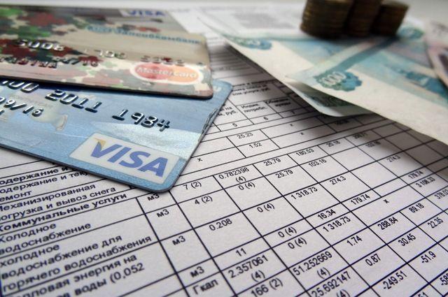 Орчане получили квитанции с перерасчетом за общедомовые нужды.
