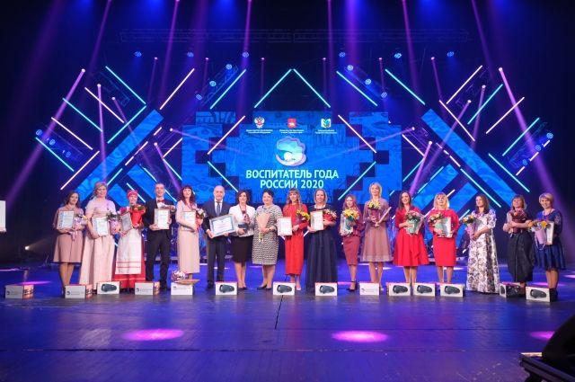 Во всероссийском состязании приняли участие 74 педагогов дошкольного образования со всей страны.