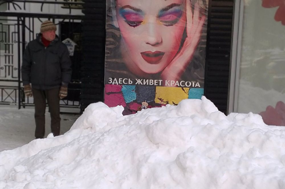 Так иногда выглядит очарование русской зимы.