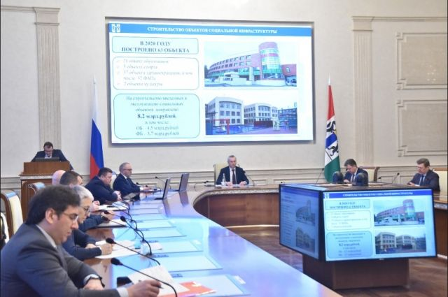 Губернатор Андрей Травников подвел итоги развития строительной сферы Новосибирской области в 2020 году.
